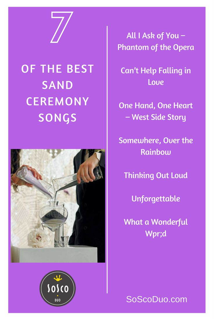 Songs For The Unity Sand Ceremony At Your Wedding Elegant Music